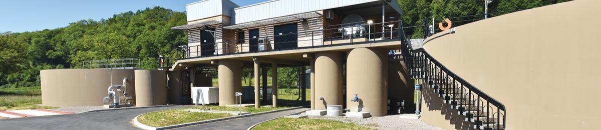 Bureau d'études DEJANTE - Eau & environnement - Station épuration Beaulieu-sur-Dordogne